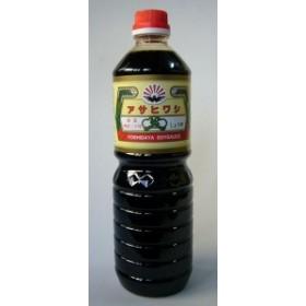 【山口県】【周南市】【吉田屋醤油】 アサヒワシ醤油・こいくちしょうゆ 松(10000765)