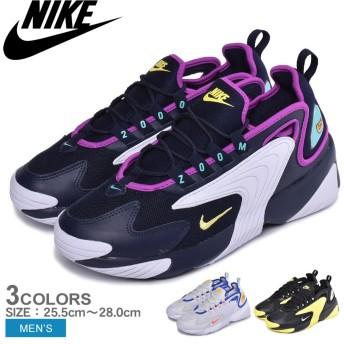 NIKE ナイキ スニーカー ズーム 2K ZOOM 2K AO0269 メンズ 靴 シューズ ブランド 白 黒 レトロ