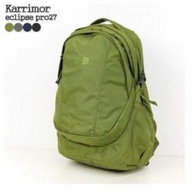 カリマー/Karrimor イクリプスプロ27バッグパック リュック ザック トラベル アウトドア ECLIPSE PRO 27
