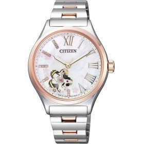 【送料無料】シチズン レディース腕時計 CITIZEN Citizen Collection Mechanical Limited Edition PC1006 -50Y