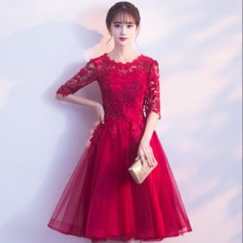 レッド 花嫁 袖あり ワンピ 女性 素敵 ブライダル ウェディングドレス ワンピース 大きいサイズ 綺麗 可愛い パーティードレス 冠婚 プリ