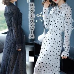 復古 ロング丈ワンピース 格好いい ワンピース ニットワンピース Aライン シフォン ドレス