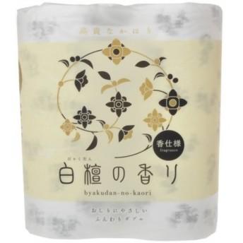 トイレットペーパー 白檀の香り ダブル 4ロール