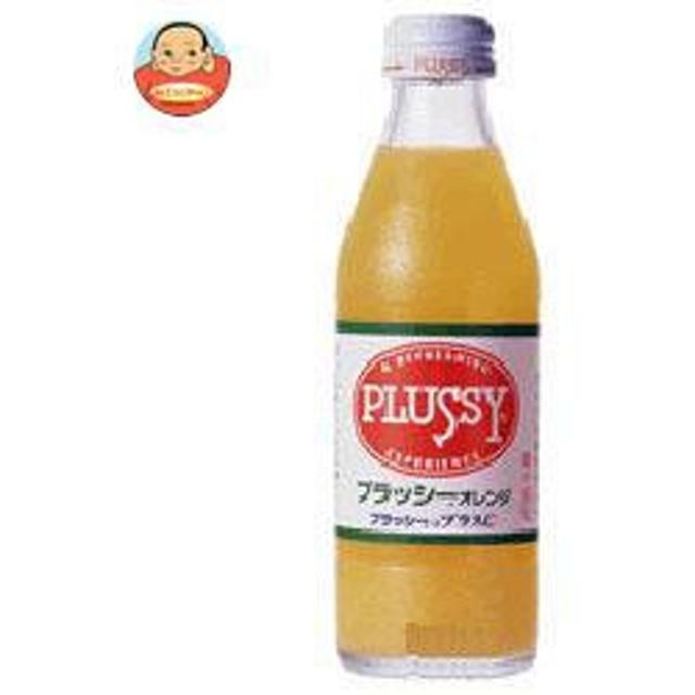 【送料無料】ハウスウェルネス PLUSSY(プラッシー)オレンジ 200ml瓶×30本入