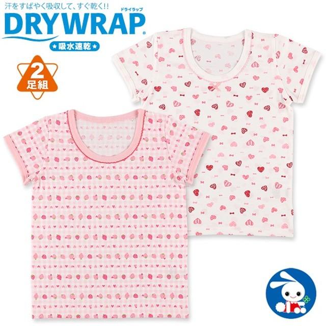 [DRY WRAP]2枚組半袖シャツ(ハート/イチゴ)【80cm・90cm・95cm】[インナー 肌着 tシャツ セット 女の子 西松屋 シャツ 半袖シャツ ベビー服 赤ちゃん服 赤ちゃん ベビー 吸