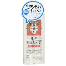 【あわせ買い2999円以上で送料無料】美人ぬか 純米ひきしめ水 190ml