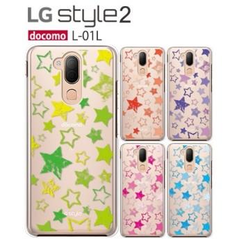 L01L 保護フィルム付き LG Style2 L01L L03K L02K ケース カバー フィルム スマホケース 携帯カバー L-01L 可愛い star