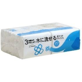 【あわせ買い2999円以上で送料無料】水に流せる 3枚重ね ポケットティシュ 20個入