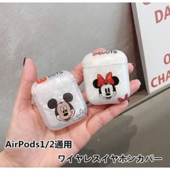 AirPods ディズニー エアーポッズ ケース AirPods保護カバー ミッキー ミニー ワイヤレスイヤホン 保護カバー 可愛い Mickey