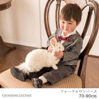 ベビー服 蝶ネクタイ付きフォーマルロンパース 男の子 70 80 90cm 1才 2才 半袖 長袖