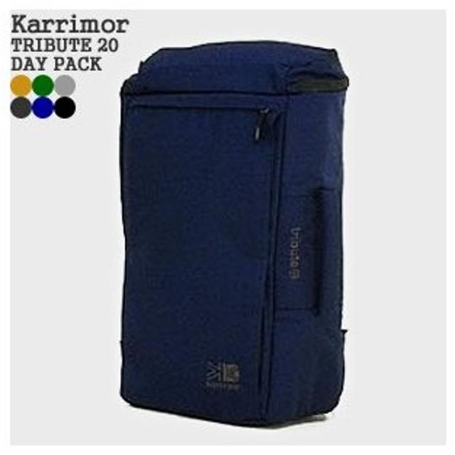 カリマー/Karrimor トリビュート20 デイパック リュック ザック TRIBUTE 20 レディース メンズ