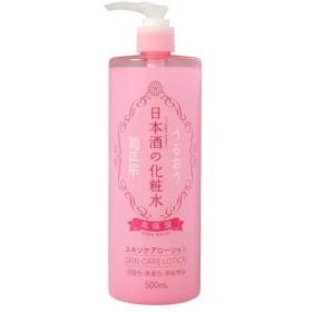 菊正宗  日本酒の化粧水  高保湿 500ml×20個セット
