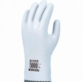 【ゴム手袋】ダイローブ5000 裏地付耐溶剤 強力溶剤用手袋 [10双入]/品番:5000 (S・M・L・Lw・LLサイズ) ダイローブ (作業用手袋)<