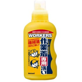 【あわせ買い2999円以上で送料無料】WORKERS 作業着液体洗剤 本体 800ml