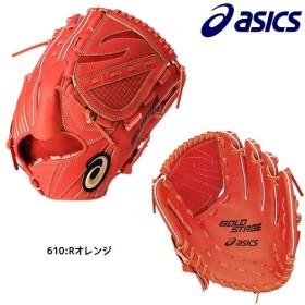 アシックス asics 一般 野球 SPEED AXEL スピードアクセル 投手用 3121A310 硬式グラブ