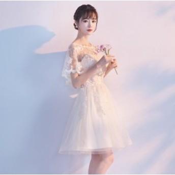 ケープ マント 花嫁 ブライダル 素敵 ウェディングドレス ワンピース大きいサイズ 結婚式 花嫁 二次会 パーティードレス プリンセスライ