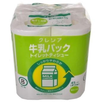 【あわせ買い2999円以上で送料無料】クレシア牛乳パック トイレットティッシュー(ダブル) 香りつき 8ロール