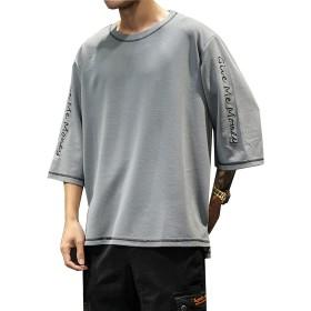 tシャツ メンズ 半袖 カットソー 五分袖 快適な 無地 軽い 大きいサイズ ゆったり ファッション かっこいい カジュアル シンプル 夏 秋 綿 灰 M