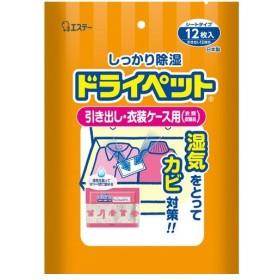 ドライペット 衣類・皮製品用 お徳用 25g×12シート入