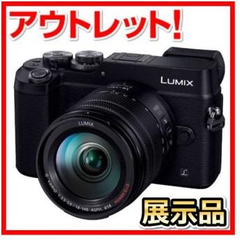 パナソニック Panasonic LUMIX GX8【高倍率ズームレンズキット】DMC-GX8H-K(ブラック/ミラーレス一眼カメラ)【展示品】