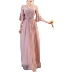 Heaven Days(ヘブンデイズ) ブライダルドレス ウェディングドレス カラードレス Aライン 結婚式 二次会 パーティー 1802C0072