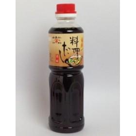 【山口県】【光市浅江】【河村醤油】 料理だし500ml(10001673)