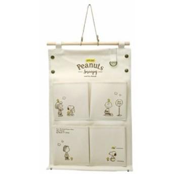 スヌーピー 壁掛け収納 キャンバス ウォールポケット ブック ピーナッツ インテリア キャラクター グッズ
