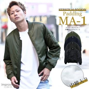 MA-1 メンズ アウター ブルゾン ヘビーナイロン中綿MA-1 ma-1 メンズ フライトジャケット MA1 小さいサイズ ミリタリージャケット 大きいサイズ カーキ ブラック レディース カモフラ