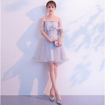 花嫁 ワンピ 女性 素敵 ブライダル 冠婚 プリンセスライン ケープ マント ウェディングドレス ワンピース 大きいサイズ 綺麗 パーティー