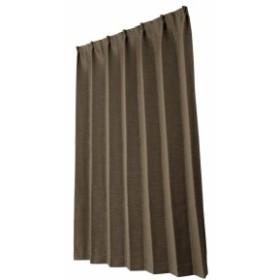 ユニベール 遮光ドレープカーテン コローレ ダークブラウン 幅100× 丈150cm 2枚組