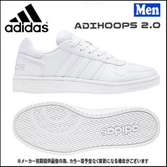 カジュアルシューズ アディダス adidas ADIHOOPS 2.0