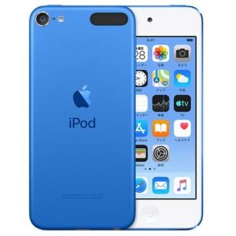 【タイムセール!!本日23時まで!!】●APPLE(アップル) iPod touch 2019年モデル【第7世代】 MVHU2J/A [32GB ブルー]●新品未開封品・安心のメーカ保証付き●