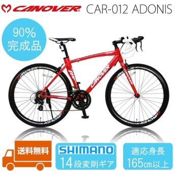 自転車 ロードバイク レッド 14段ギア シマノ  自転車 人気 おしゃれ ds