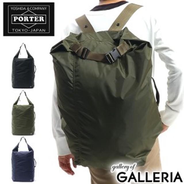 PORTER ポーター FLEX リュックサック L パッカブル 856-05903
