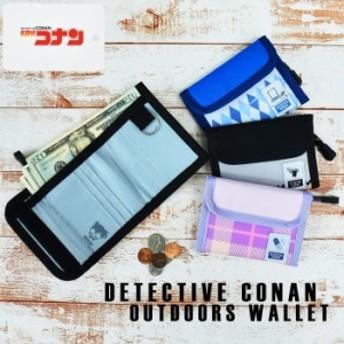 名探偵コナン アウトドアウォレット ウォレット フラグメントケース 小銭入れ 財布 MCN-359 MCN-360 MCN-361 MCN-362