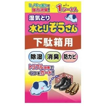 【あわせ買い2999円以上で送料無料】水とりぞうさん 下駄箱用 1シート入