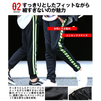 ジョガーパンツ - improves ジャージ ラインパンツ メンズ レディース ダンス スキニー スリム サイドライン ジョガーパンツ ブラック 黒トラックパンツイージーパンツ テーパード チェッカーフラッグ ストライプ ストリート系 メンズファッション インプローブスimpr