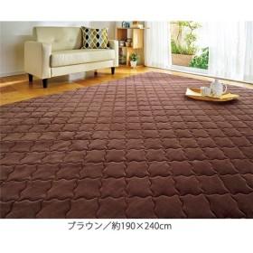 発熱機能 ラグマット/絨毯 〔約190cm×240cm ブラウン〕 長方形 洗える 折りたたみ 表地:綿100% 吸湿 蓄熱 〔リビング〕