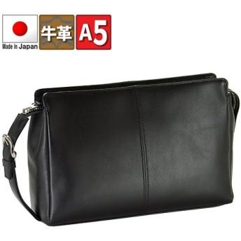 セカンドバッグ メンズ フィリップラングレー レザー 本革 日本製 25681