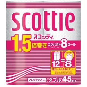 スコッティ 1.5倍巻きコンパクト トイレットペーパー ダブル 45m 8ロール