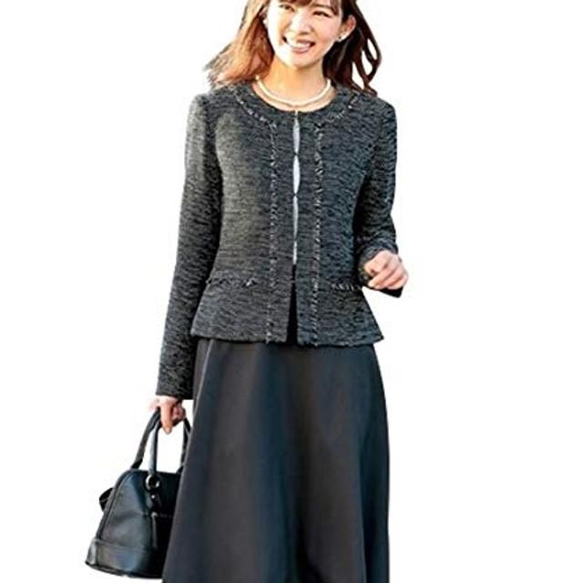 [nissen(ニッセン)] 入園 入学 卒園 卒業 フォーマル スカート スーツ ツィード調 ノーカラー ジャケット +フレア スカート レディース 黒+黒 S セット組