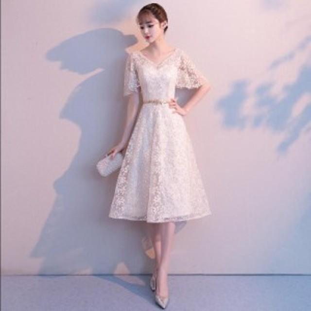 2色入 ケープ マント ウェディングドレス ワンピース 綺麗 可愛い パーティードレス 冠婚 プリンセスライン 可愛い 花嫁 ワンピ 女性 素