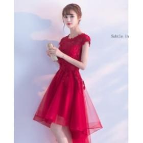 レッド 花嫁 プリンセスライン ウエディングドレス 可愛い ブライダル 素敵 ウェディングドレス ワンピース大きいサイズ 結婚式 花嫁 二