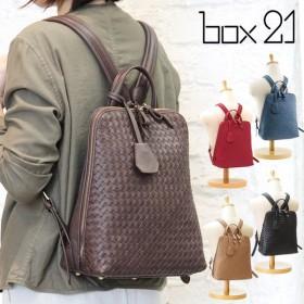 box21 ボックス21 バッグ レディース リュック ヴィオラ 本革 メッシュレザー 1334511