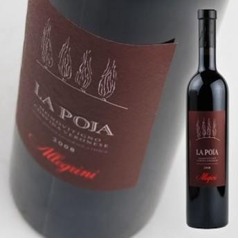 【アレグリーニ】 ラ ボヤ [2012] 750ml・赤 【Allegrini】 La Poja