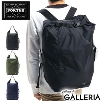 PORTER ポーター FLEX リュックサック S 856-05904