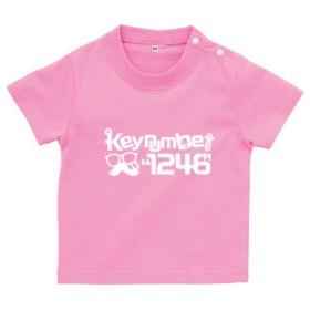 1246Tシャツ文字白(ベビーTシャツ)(カラー : ピンク, サイズ : 80)