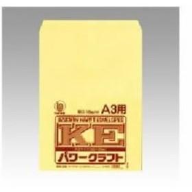 (業務用セット) 菅公工業 大判クラフト封筒 シ123 4枚入 【×10セット】