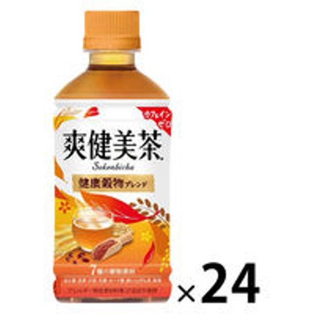コカ・コーラ 爽健美茶 加温 350ml 1箱(24本入)