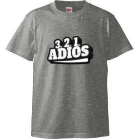 3.2.1 ADIOS(Tシャツ)(カラー : ミックスグレー, サイズ : S)